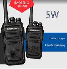 Рация BaoFeng BF N8, высокомощная, быстрая зарядка, Двухдиапазонная, 400-470 МГц, FM, Любительская, двухсторонняя рация, приемопередатчик, рация