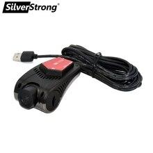 SilverStrong фронтальная камера DVR ADAS USB камера видео рекордер для Android8.1 7,1 6,0 Автомобильный DVD gps навигация Радио DVD Автомобильный плеер