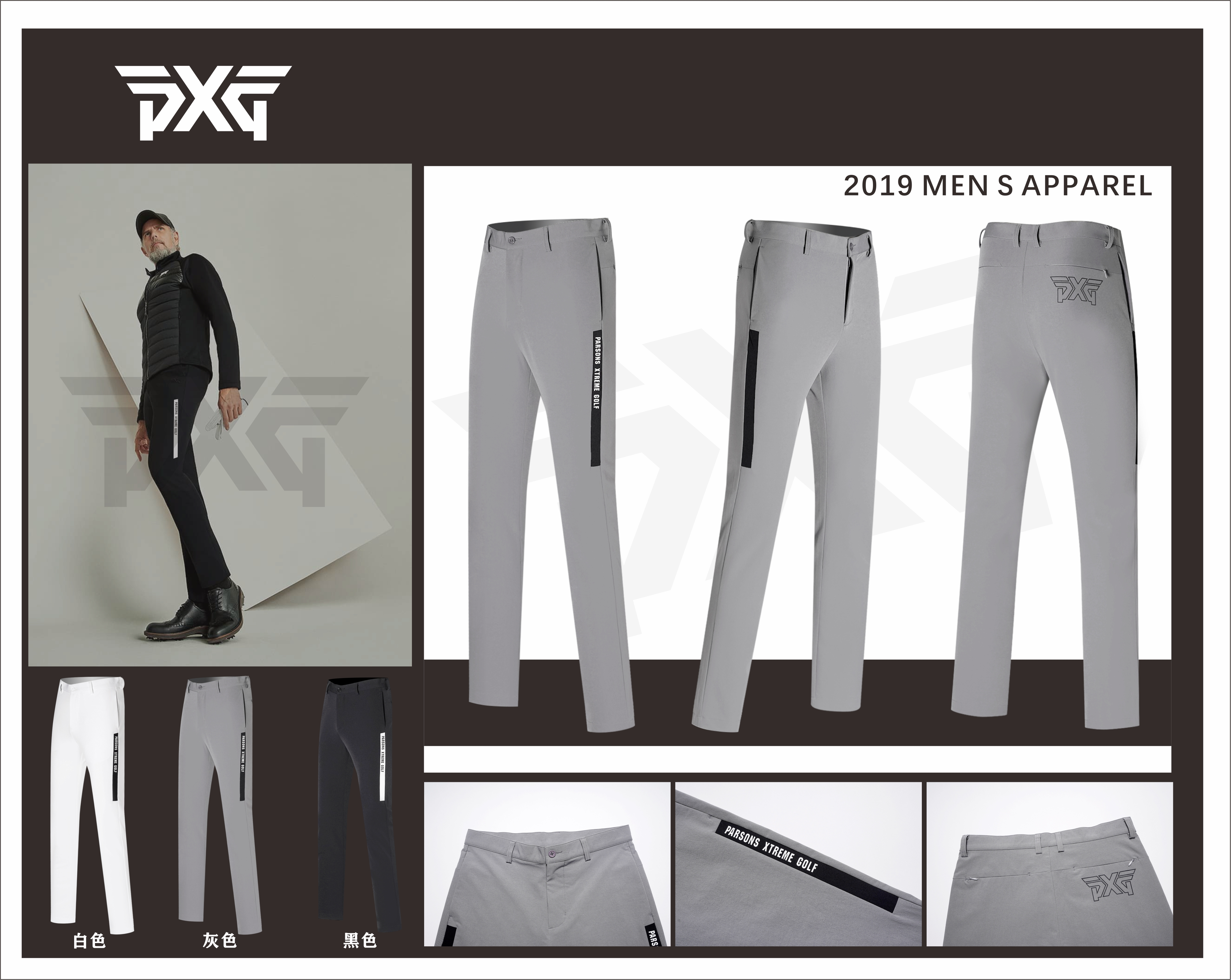 2019 Winter Golf Pants Men Golf Trousers  Fashionable Golf Men's Pants