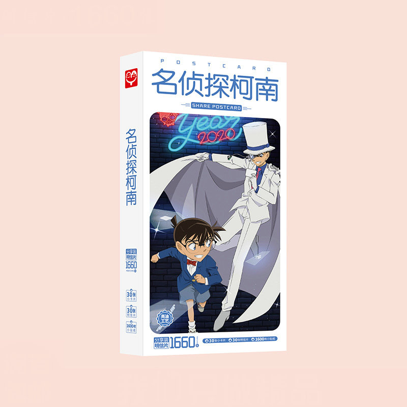 1660pcs/Box Detective Conan Postcards Anime Post Card Message Card Gift Card