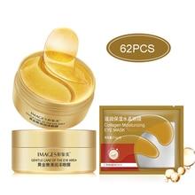 62PCS Eye Patches Eyes Patch Mask Collagen Pearl Seaweed Anti Aging Hydrogel Wrinkles Dark Circles Bags Ageless Korean LH