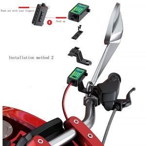 Image 3 - Universal Waterproof 5V 2.1A Motorcycle Dual USB Charger SAE to USB Adapter with ON/Off Switch for iPhone Tablet Cellphone GPS