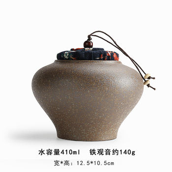 JIA-GUI LUO Ceramic tea box dried fruit storage tank sealed bottle tea accessories home sealed cans receive gifts D063 16