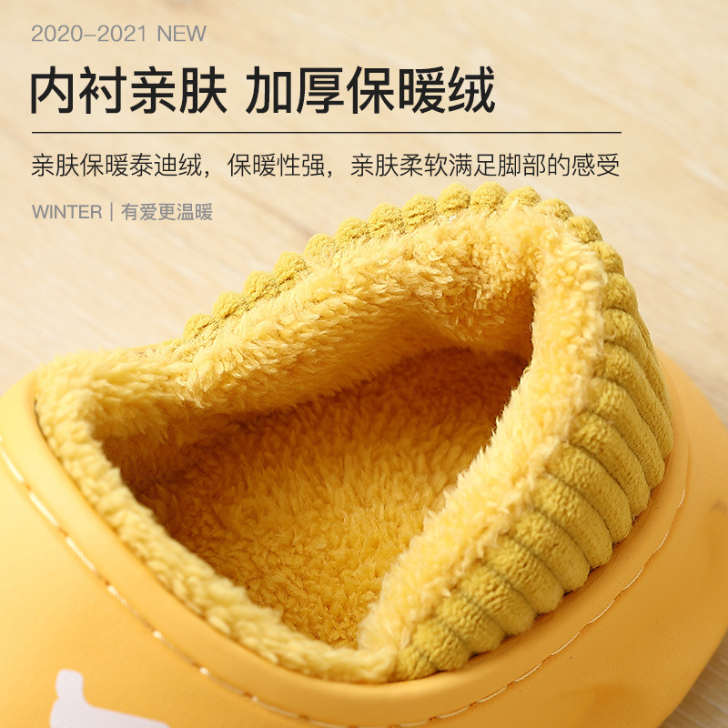 2020 Waterproof Non-Slip Home Slippers Women EVA Slippers Winter Warm Indoor Cotton Shoe Ladies Soft Couples Shoes Thick Bottom 5