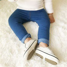 Jeans Girls Boys Spring Baby Children's Autumn And P4068 Knitted-Base Soft