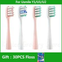 Cabeças de escova de dentes 4/8/12 pces substituição para usmile y1/u1/u2 rosa verde inteligente elétrica dente limpo cabeças de escova presente fio dental