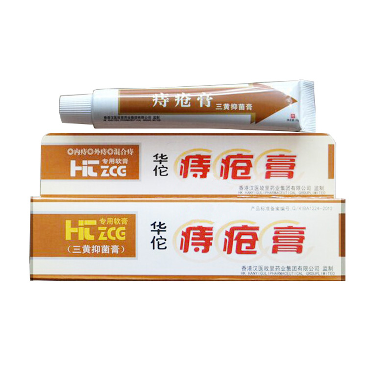 25g-hua-tuo-hemorrhoids-ointment-plant-herbal-materials-powerful-hemorrhoids-cream-internal-hemorrhoids-piles-external-anal