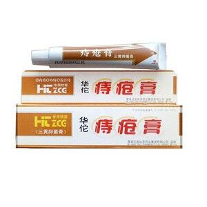 Image 4 - 25g Hua Tuo hemoroid merhem bitki bitkisel malzemeleri güçlü hemoroid krem iç hemoroid kazık harici Anal