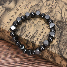 Natural Black Obsidian Hematite Stone Tiger Eye Beads Bracelets Men Magnetic Promote Circulation Health Protection Women Jewelry(China)