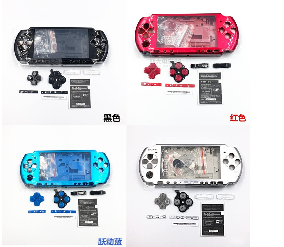 Colorful Full Housing Shell Faceplate Case For PSP3000 PSP 3000 3001 3004 PSP3000 Game Console High Quality With Buttons Kit