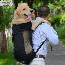 1 adet köpek taşıyıcı Pet omuz gezgin sırt çantası köpek Outcrop çanta havalandırma nefes yıkanabilir açık bisiklet yürüyüş sırt çantası