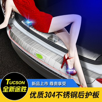 For Hyundai Tucson 2015 2016 2017 2018 High quality stainless steel rear windowsill panel,Rear bumper Protector Sill Car-Styling