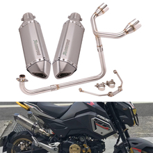 цена на Full System Motorcycle Double Exhaust Modified DB Killer Muffler Escape Front Middle Link Pipe For HONDA MSX125 MSX 125 SF M3
