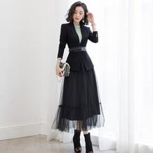 Офисная Женская юбка, костюмы для женщин деловой костюм черный блейзер и пиджак Наборы(пояс в комплект не входит