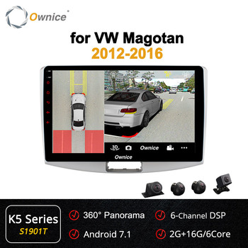 For volkswagen passat b7  Android 7.0 6core 360 Panoramic seamless 4-CH DVR AHD Camera Car radio GPS Navigation with DSP