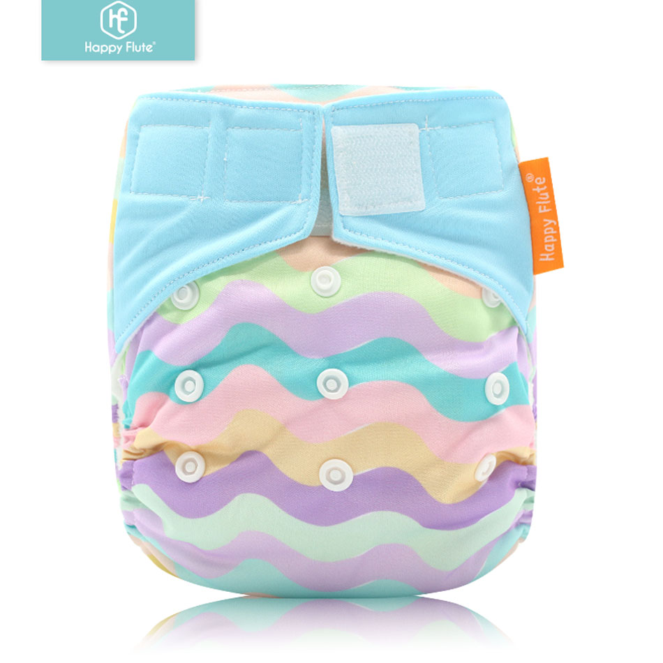 elephant Happy flute All in one newborn cloth//reusable nappy cotton bamboo