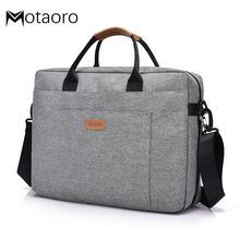 Мужские и женские деловые портфели деловая дорожная сумка мессенджер