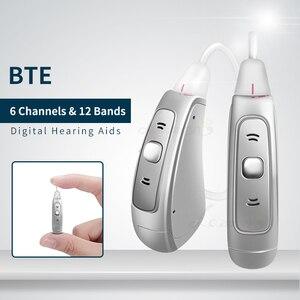 Image 2 - EP07 أفضل مساعدات للسمع الرقمي OE أجهزة الاستماع BTE السمع الرقمية وراء مكبرات الصوت سماعة أذن دروبشيبينغ