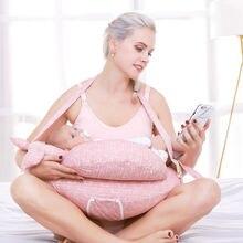 Poduszki do karmienia karmienie piersią karmienie piersią wielofunkcyjna regulowana poduszka niemowlę noworodek karmienie warstwowa zmywalna osłona