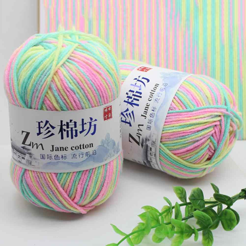 1PC 4 Strands Colorful Cotton Crochet Knitting Sweater Hat Baby Clothes Woolen Yarn
