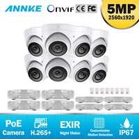 ANNKE 8PCS Ultra HD 5MP POE Kamera Outdoor Indoor Wetter Sicherheit Netzwerk Kugel EXIR Nachtsicht E-mail Alarm Kamera kit