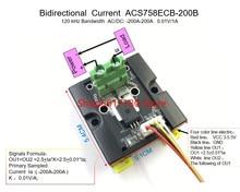 ACS758ECB ACS758 200B Bidirectional AC/DC Current Sensor module ACS758ECB-200B  120 kHz Bandwidth AC/DC DC: -200-200A   0.01V/1A