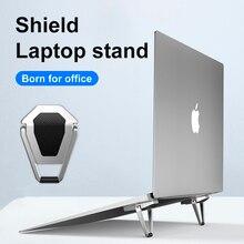 금속 노트북 스탠드 접이식 경량 지원 노트북 노트북 홀더 MacBook Pro Air DELL HP 용 냉각 브래킷