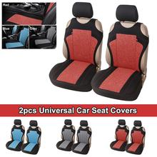 цена на 2pc Car Seat Covers Full Set Car Seat Protector Front Seat Covers Car Styling Auto Seat Cover Cationic Fabric cover Car Interior