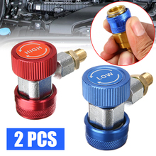 2pcs/Set new R134A Quick Adapters Car Air Condition Fluoride Add Connector High/Low Brass Adapter practical цены