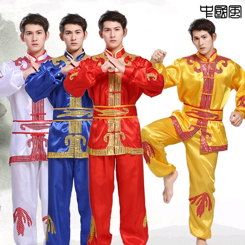201 Men Tai Chi Wushu Shaolin Clothing Kung Fu Uniform Wing Chun Uniform Embroidered Dragon Demo Outfit Men Martial Arts Suit