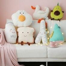 Cushion Sofa-Decoration Plush-Toy Toast Avocado Bread Stuffed Creative Cartoon Cute Duck