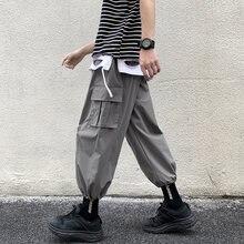 Мужские повседневные брюки iidossan однотонные шаровары в стиле