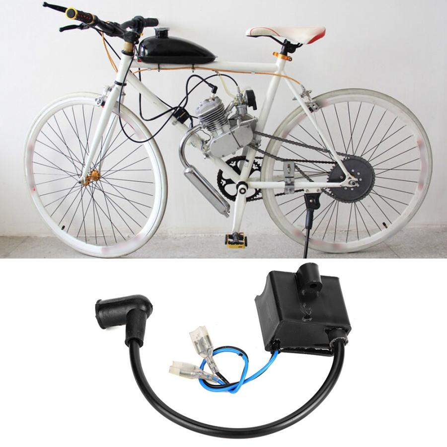 Rear Motor Mount Front Motor Mount 2-Stroke Engine 66cc 80cc Motorized Bicycle