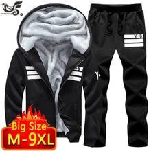 Ensemble de sport pour homme, ensemble 2 pièces, sweat shirt + pantalon de survêtement, grande taille 7XL 8XL 9XL, automne hiver