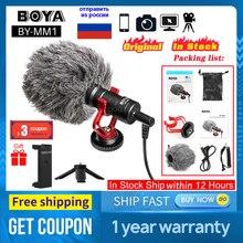 BOYA Студийный микрофон для видеозаписи на камере микрофон для Xiaomi DJI Osmo карманная DSLR камера Sony iPhone