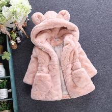 CYSINCOS Autumn Girls Fur Coat Winter Jackets Girls Hooded Baby Jacket Thick Baby Jacket Warm Cute Jacket Teddy Bear Coats cysincos autumn girls fur coat winter jackets girls hooded baby jacket thick baby jacket warm cute jacket teddy bear coats