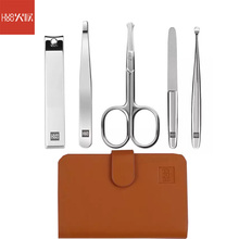 Huohou 5pcs Newest Nail Clippers Nose Hair Trimmer Portable Travel Hygiene Kit Stainless Steel Nail Cutter Tool Set