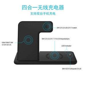 Image 4 - 15w 3 in 1 kablosuz iphone şarj cihazı hızlı kablosuz şarj indüksiyon iphone şarj cihazı 11 Airpods Pro 1 2 Apple iphone 5 4 3