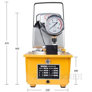 220V / 380V High Pressure Pump 0.75KW Single Loop Electric 7L Hydraulic Oil Station With Shockproof Gauge