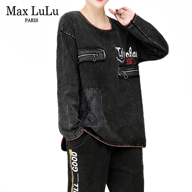 Max LuLu Autumn Fashion Korean Brand Clothes Ladies Punk Two Piece Set Women Vintage Tops And Pants Denim Tracksuit Club Outfits