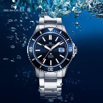 Seagull Ocean Star diving automatic mechanical watch Rolex Water Ghost watch 200m waterproof business calendar watch 816.523 1