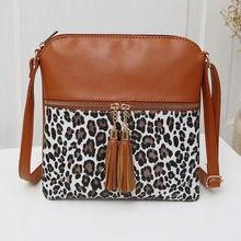 Mini sac à main avec pompon en forme de coquille pour femmes, sacoches à épaule, sac d'emballage, # SRN
