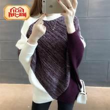 Осенне зимний новый свитер в национальном стиле Женский пуловер