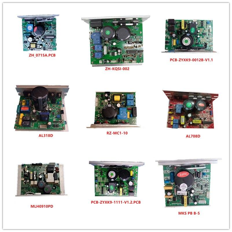 ZH_0715A.PCB| ZH-KQSI-002| PCB-ZYXK9-0012B-V1.1| AL318D| RZ-MC1-10| AL708D| MLH0910PD| PCB-ZYXK9-1111-V1.2.PCB| MKS PB B-5
