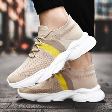 Men's Breathable Running Shoes Lightweight Wearable Casual Shoes Lace-up Comfortable Sports Shoes Zapatillas Hombre Crossover