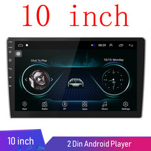 Good 10.1 inch car multimedia player radio with built-in GPS Wifi mp3 mp4 music player(China)