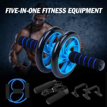 2020 New Sport Train Equipment Abs Roller Wheel Push-up Bar Skipping Rope Knee Pad Tension Rope Exercise Fitness Equipment