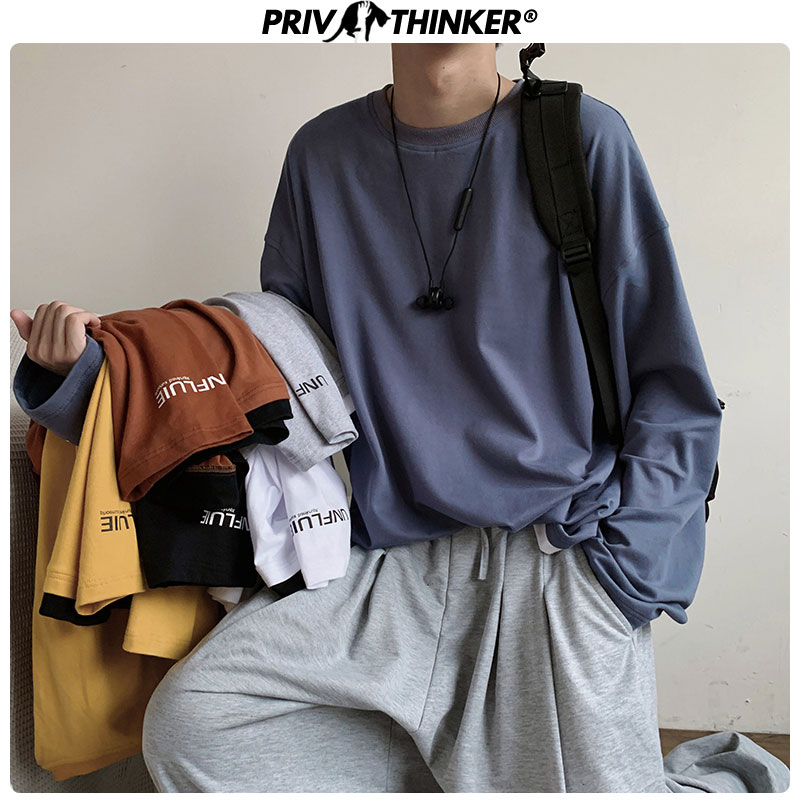 Privathinker Fake Two Pieces 6 Colors Mens Hoodies Streetwear Loose 2020 Male Pullovers Sweatshirt Autumn Men Clothes Korean