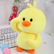 1 шт. 24 см забавная кровать время набивные животные игрушки Подушка, милая мягкая плюшевая утка Подушка Желтый подарок на день рождения для детей младенцев