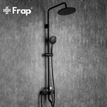 Shower Mixer Faucet Bathtub Wall-Mounted Rain F2429 Tap Frap